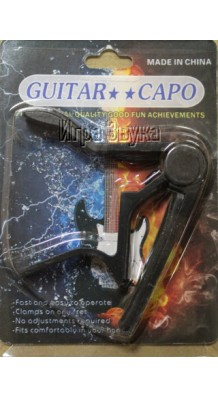 Фото IZ 008 CAPO (Каподастр для гитары)