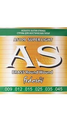 Фото FEDOSOV AS109 BRASS ACOUSTIC GUITAR STRINGS (Комплект медных струн для акустической гитары)