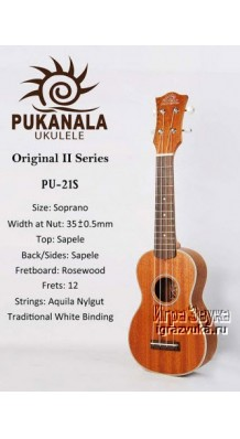 Фото PUKANALA PU-21S UKULELE (Сопрано укулеле)
