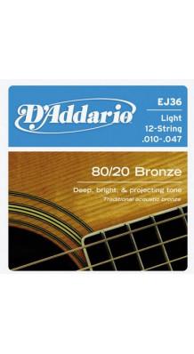 Фото D`ADDARIO EJ10 BRONZE (Комплект струн для акустической гитары (бронза))